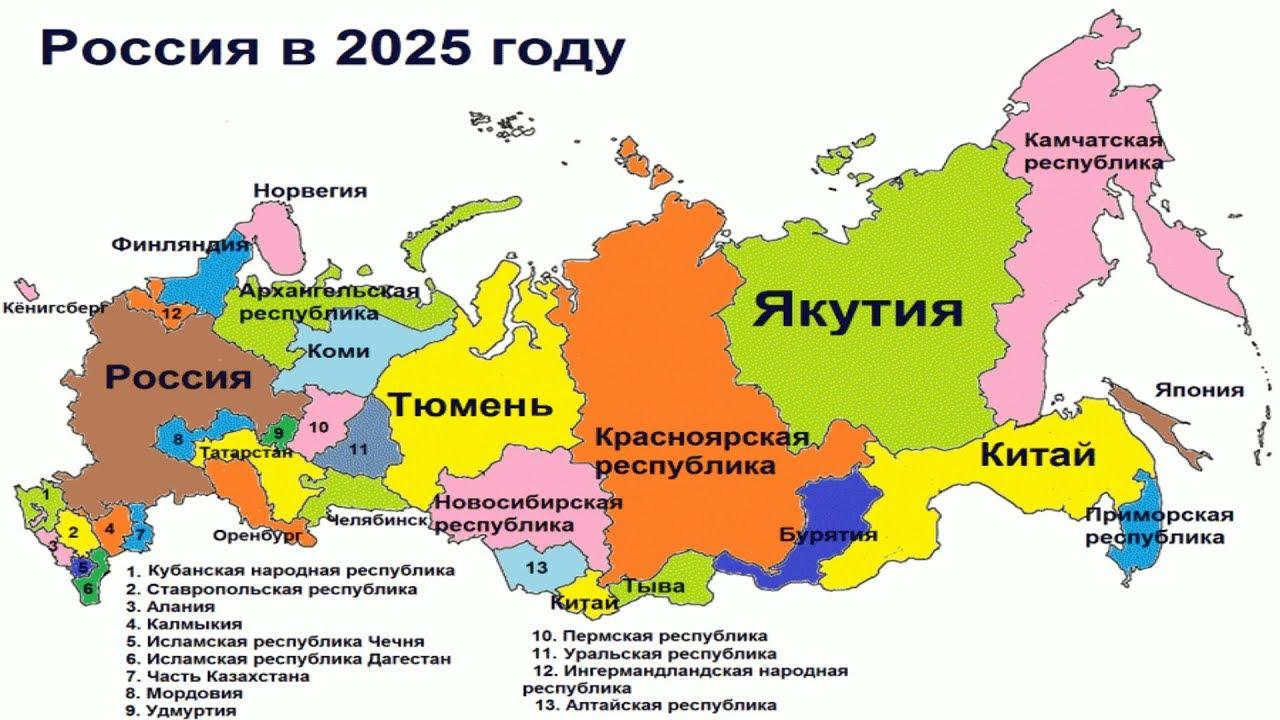 Путин и Россия.