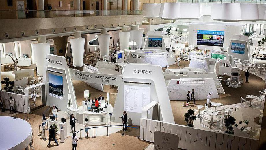 Всемирный экономический фору…