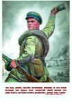Пограничные войска НКВД СССР в начале Великой Отечественной