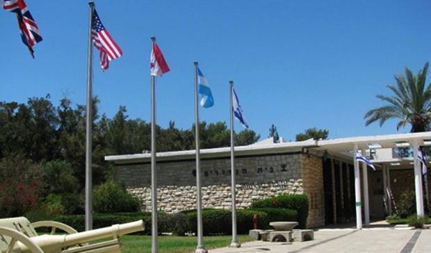 Музей еврейского легиона