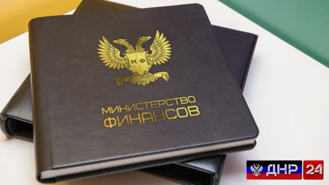 Минфин ДНР опровергло информацию о повышении зарплаты всем бюджетникам