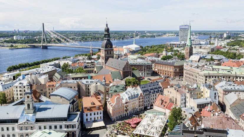 В Латвии решили поправить свои дела за счет раздербанивания России