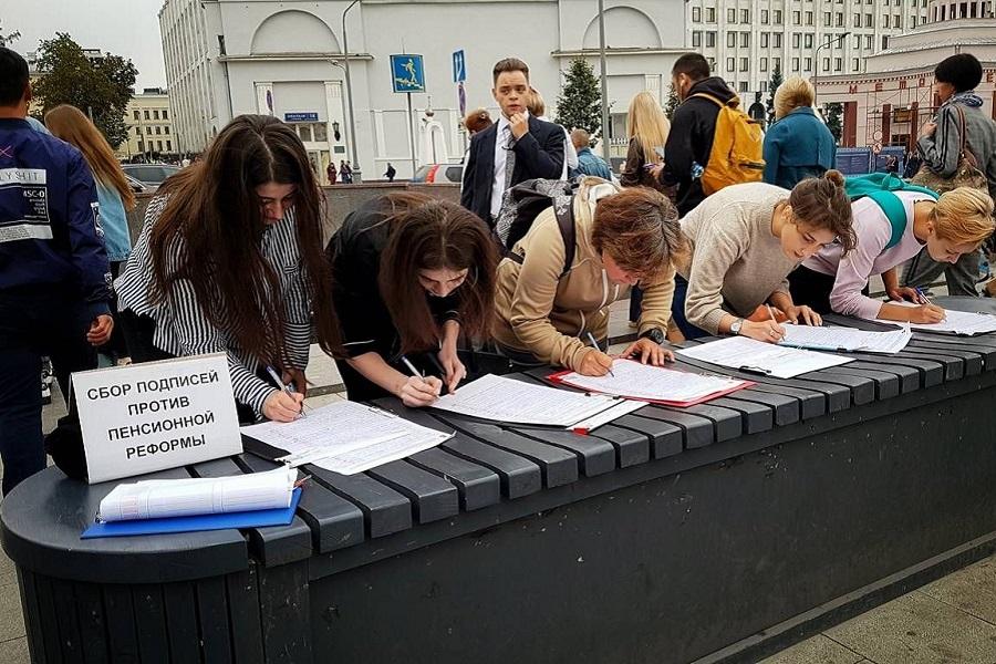 В Москве задержали сборщиков…