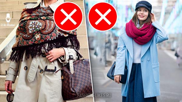 5 платков и шарфов, выдающие женщину, которая не следит за модой