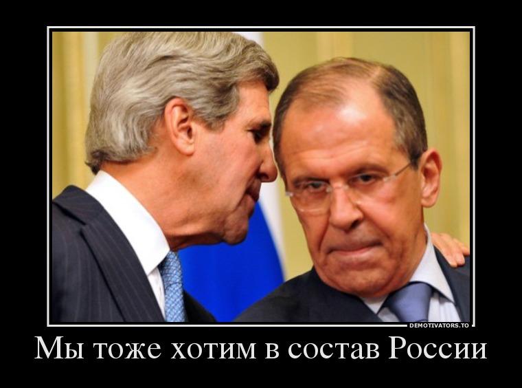 Анекдоты про Майдан и Украину...