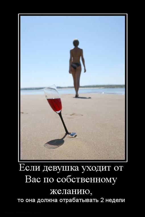 Если в женщине много изюминок...
