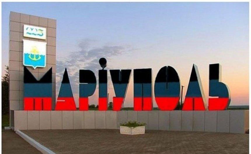 Мариуполь возвращается в ДНР без единого выстрела
