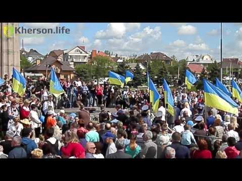 9 Мая на Украине (Херсон, Кировоград, Кривой Рог)