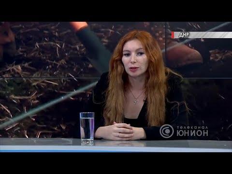 Военкор News Front поделилась своими воспоминаниями об Александре Захарченко