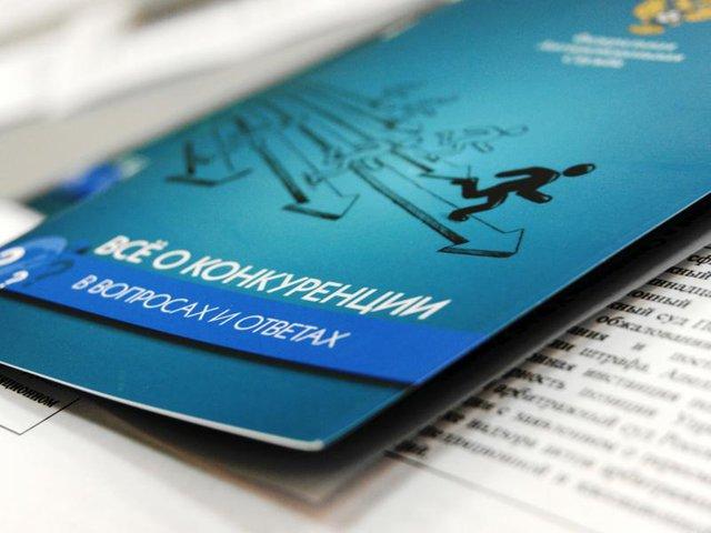 "ФАС оштрафовала ""Газпром"" на 211 млн рублей"