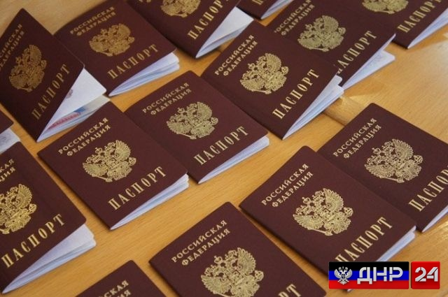 О раздаче паспортов РФ в ЛДНР