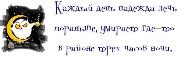1372616360_frazochki-2 (604x190, 66Kb)