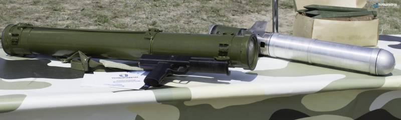 Украинский огнемёт РПВ-16: поздняя копия «Шмеля»