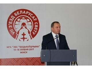 Белорусские националисты гот…