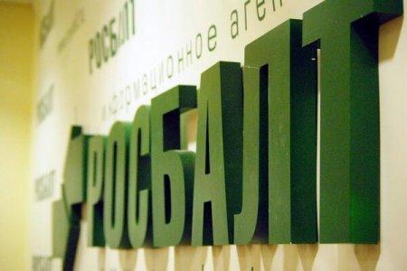 «Компьютерное дело» ПФР: как «Росбалт» мстит за отказ IBM «откатывать» Черкесову