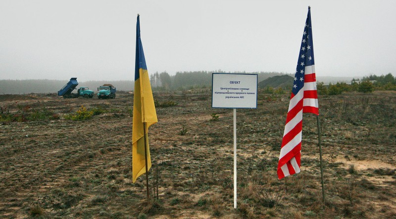 Истерика вокруг ядерного хранилища на Украине. Во что превратят страну?