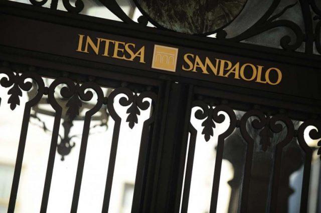 Итальянский банк Intesa хоче…