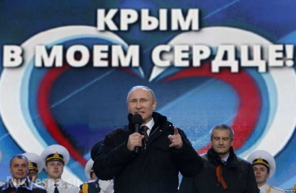 В Севастополе организаторы м…