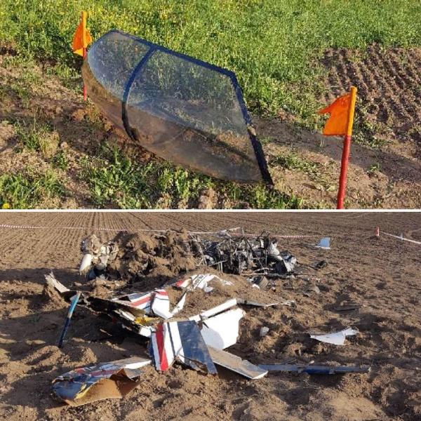 Крушения Су-29 вЛенинградской области: возбуждено уголовное дело