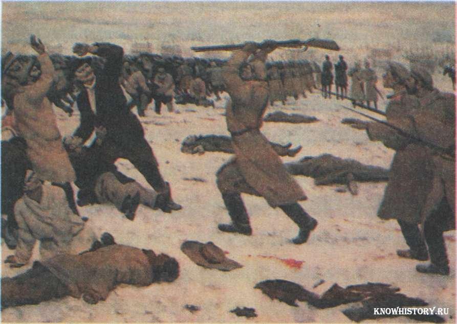 События 1905 года на Казанской железной дороге (протоколы по делу Ленинградской контрреволюционной организации)