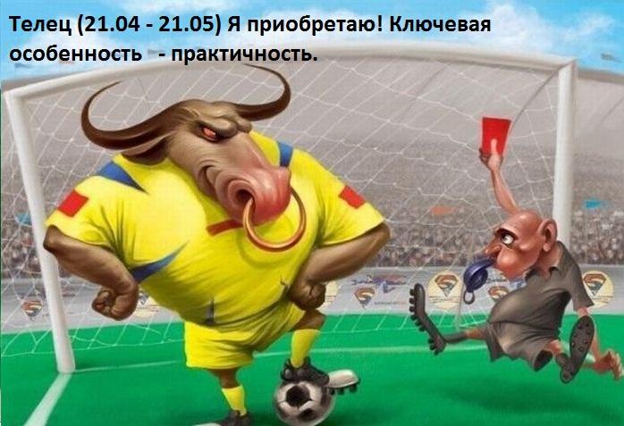 http://mtdata.ru/u26/photo7F45/20146511322-0/original.jpg#20146511322
