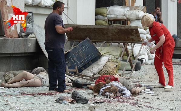 Луганск . Последствия ракетного удара.