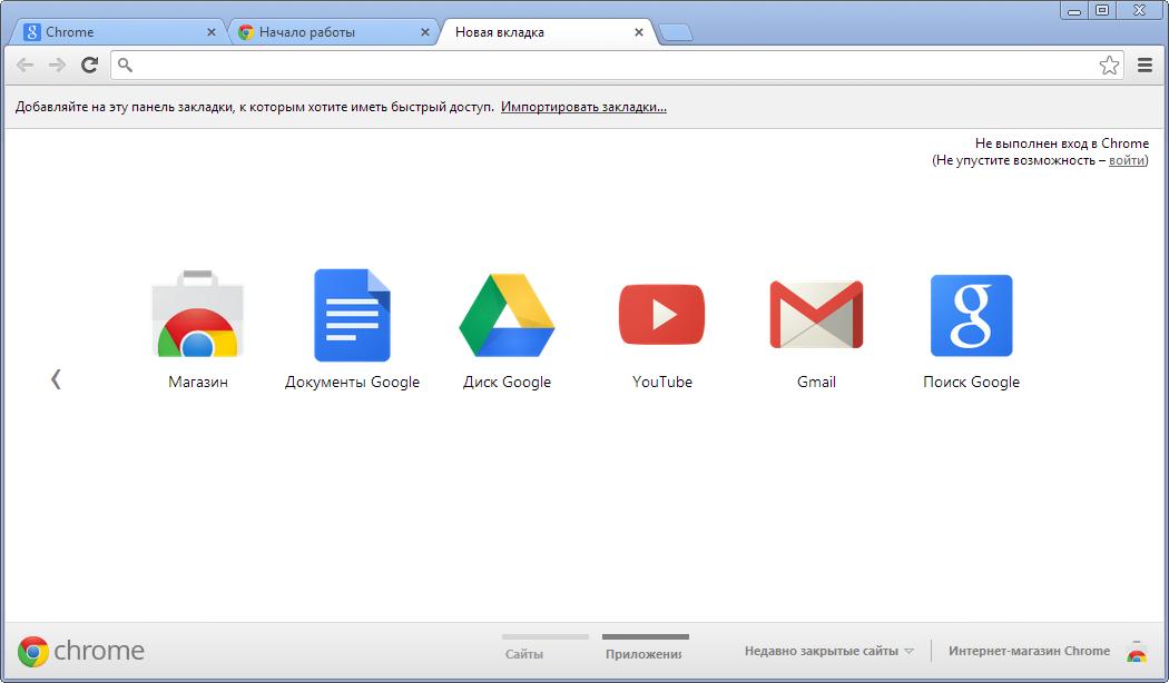 Как сделать, чтобы Chrome не тормозил