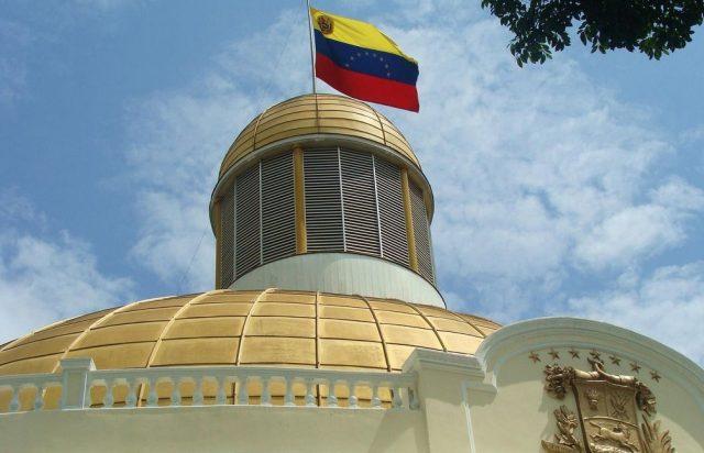 Новый боливар Венесуэлы уже …