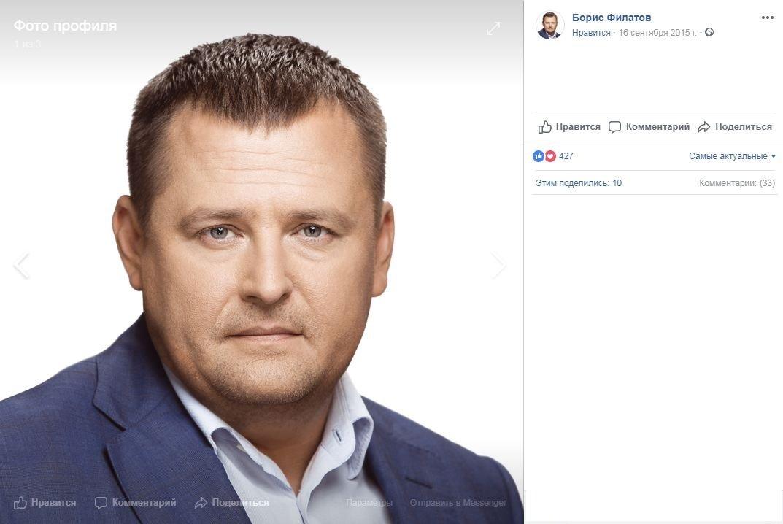 На Украине мэр Днепра пригрозил директорам школ увольнениями за «любовь к России»