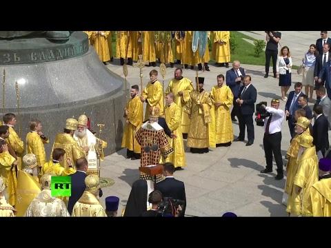 В Москве проходят торжества по случаю 1030-летия Крещения Руси — LIVE