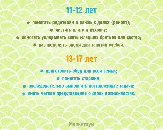 15-karina-9-4
