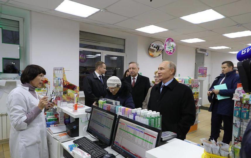 Сотрудники пушкинской аптеки…