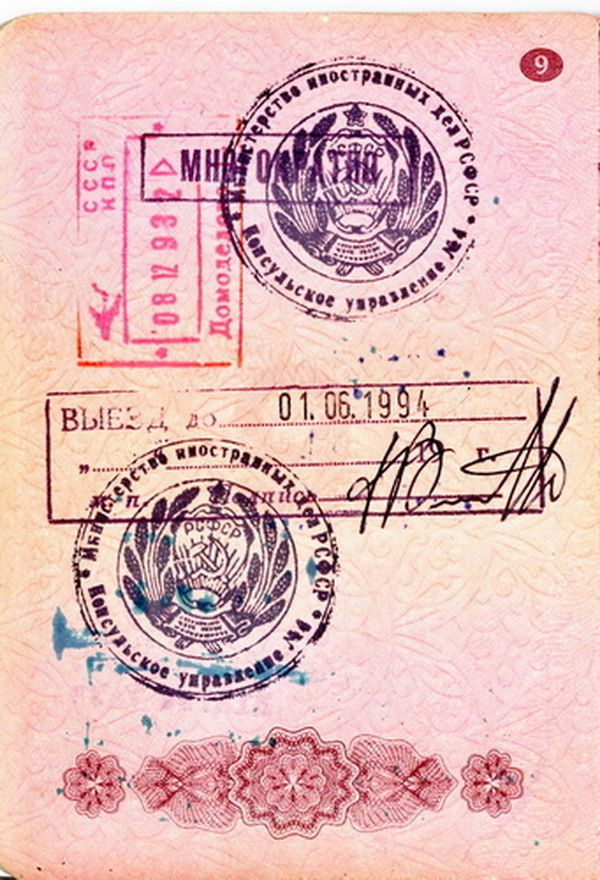 паспорт, документ, россия