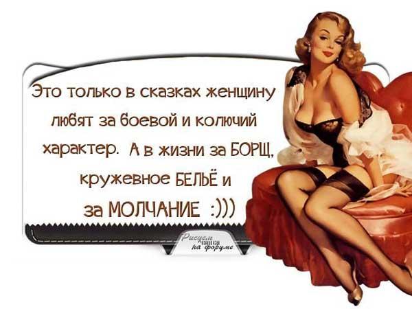 smotret-porno-foto-feyki-znamenitostey-rossii