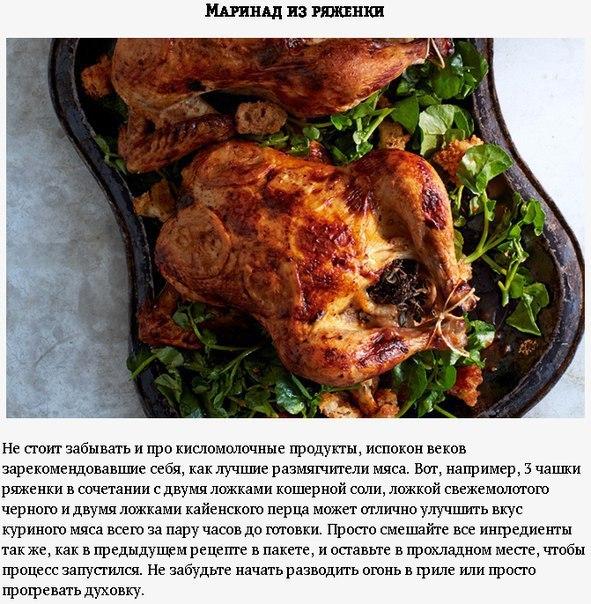 6 секретных способов улучшить вкус жареной курицы4