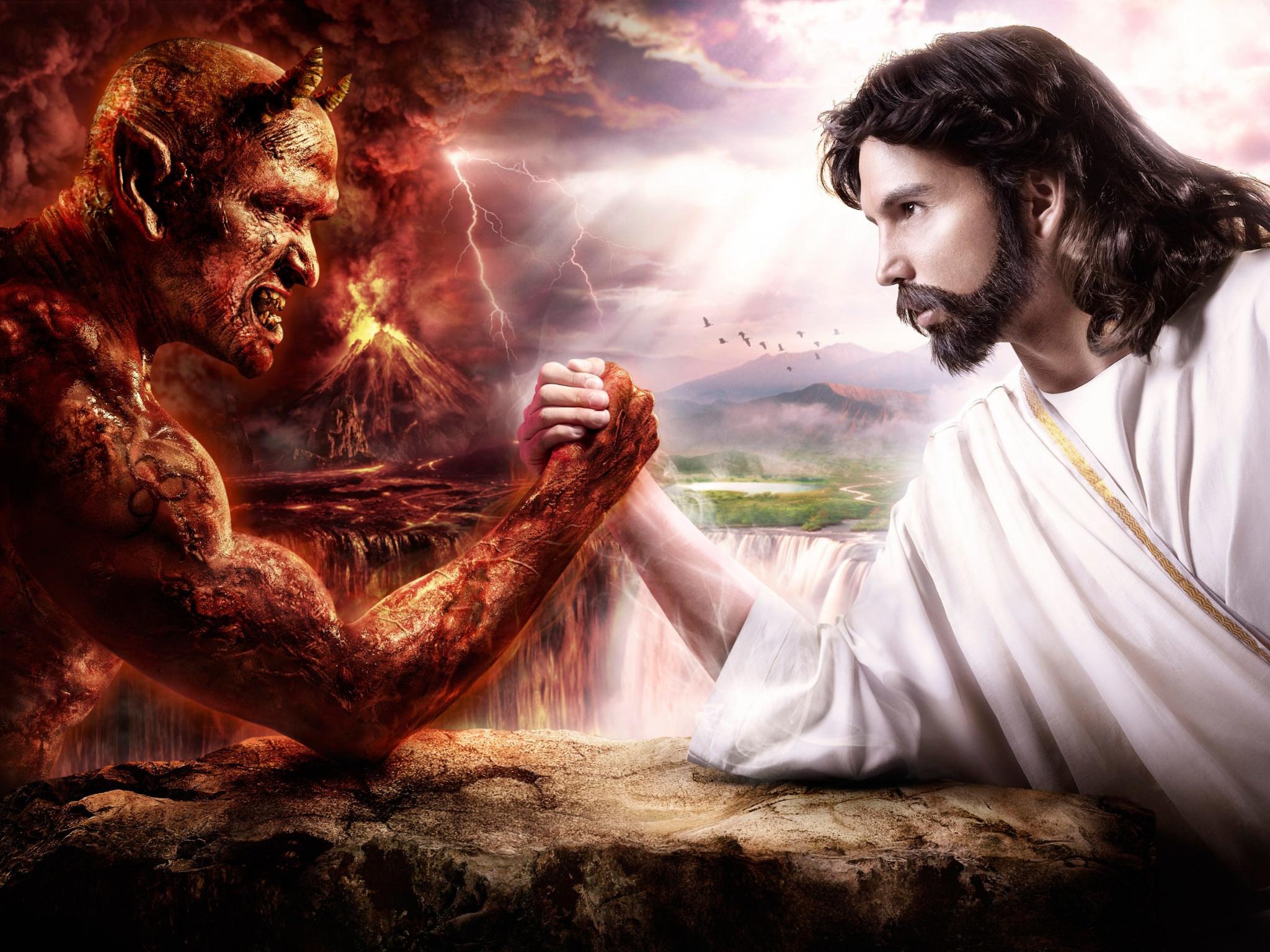 Зла не существует!