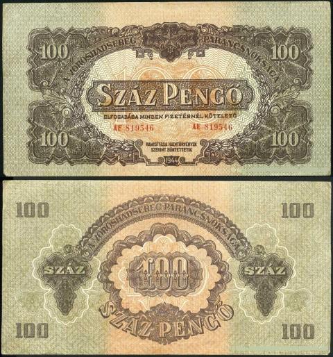 Военные деньги, выпущенные СССР на территории Венгрии