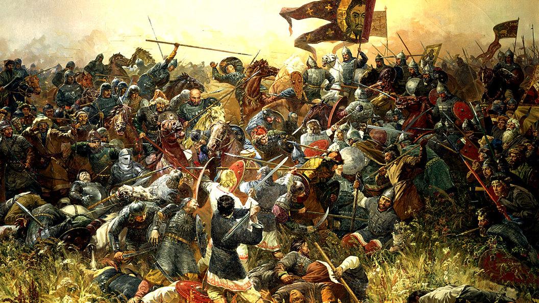 Куликовская битва доказала, …