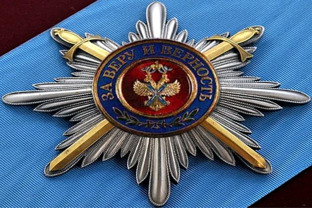 Самый ценный орден России