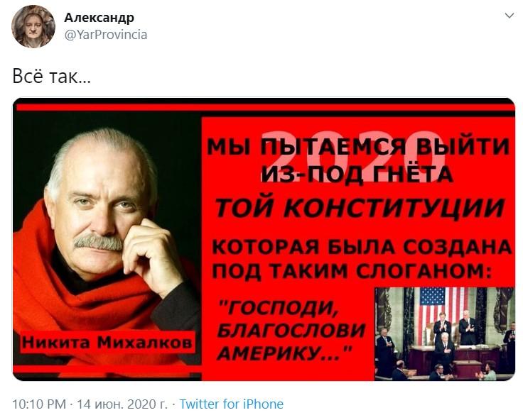 """""""Большое количество людей в зале содрогнулись"""": Михалков о запрете Путина на иностранное гражданство для элиты"""
