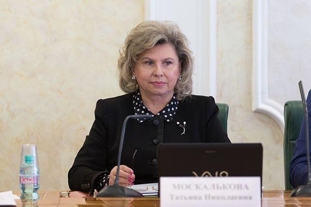Москалькова обсудила с украинским омбудсменом дату посещения Вышинского