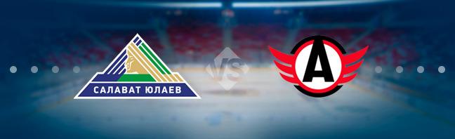 Хоккейный матч Автомобилист — Салават Юлаев 14 октября, прогнозы на матч