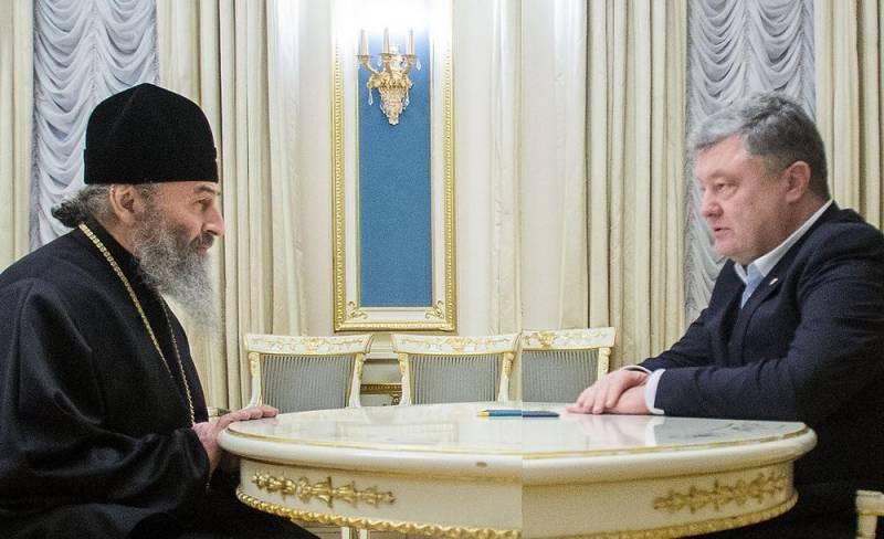 Новая провокация Порошенко против УПЦ Московского патриархата