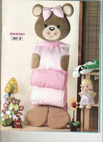 Хранители детских пижам