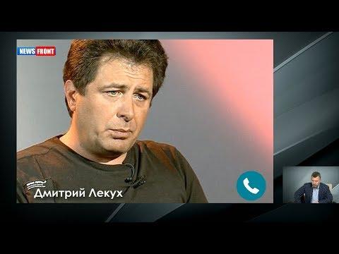 ВАДА формально превратилась в международную преступную организацию — Дмитрий Лекух