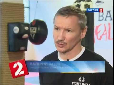 Россия 2(Шутбоксинг)