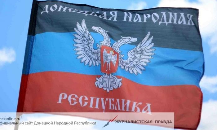 ДНР уличила Украину в безумии за принятый языковой закон