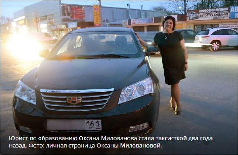Чудеса бывают... Ростовская таксистка вернула пассажирам четыре миллиона рублей