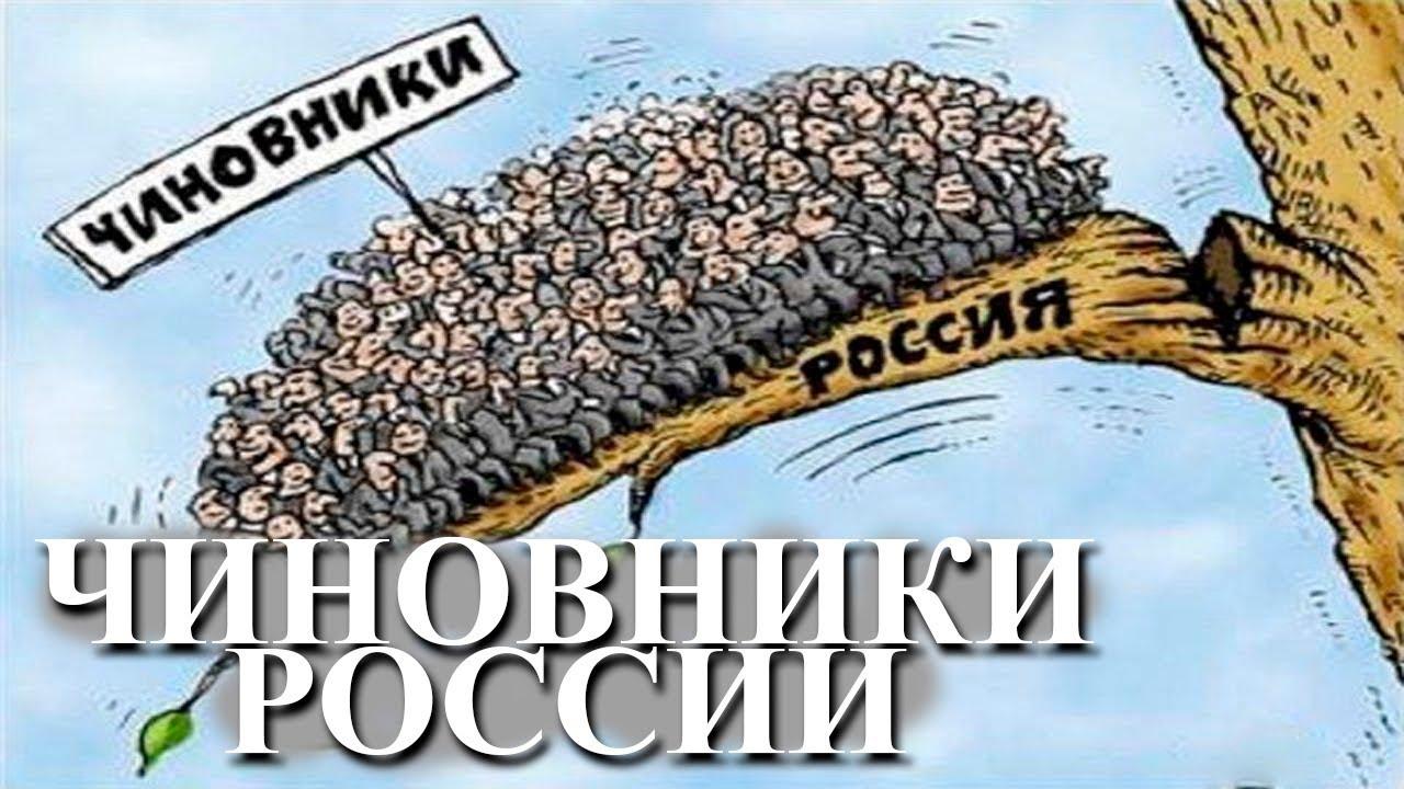 Медведев объявил о нехватке миллиона чиновников)))