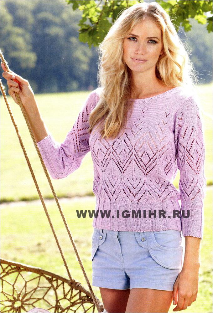 Летний комфорт! Легкий ажурный пуловер сиреневого цвета